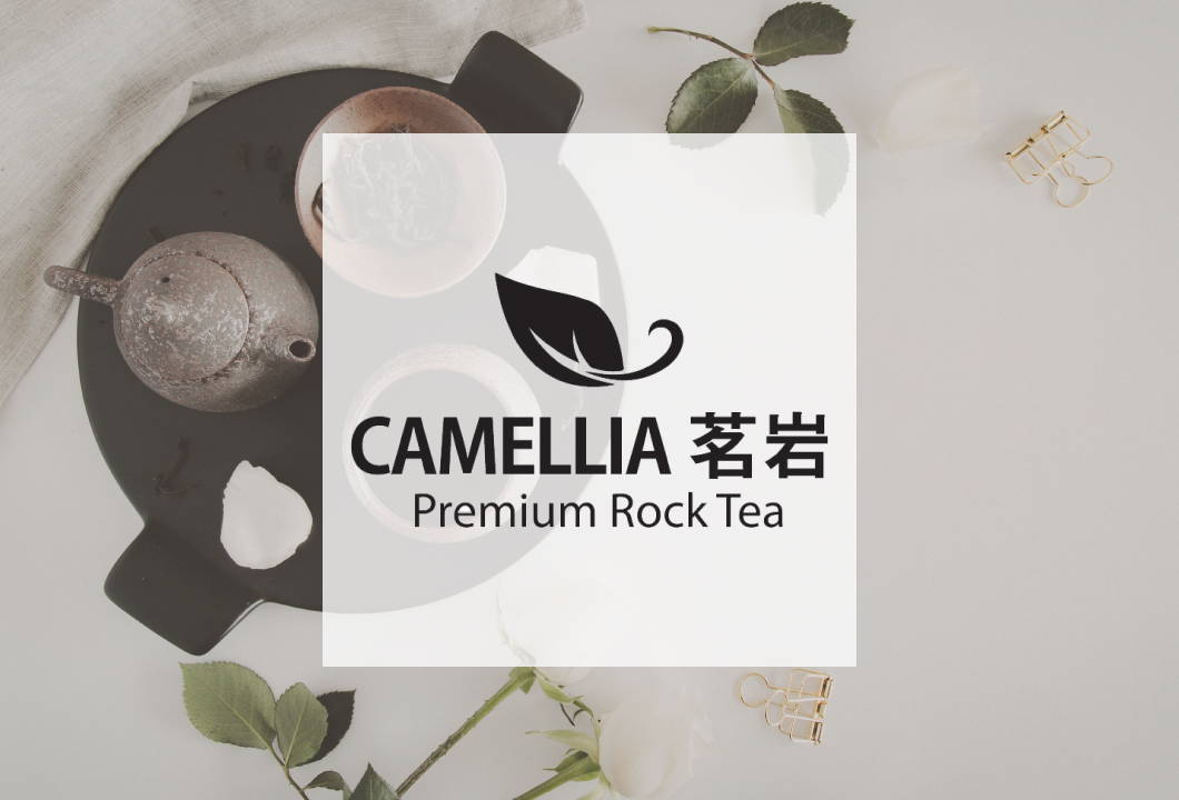 Camellia Teabar at Singapore Tea Festival 2018