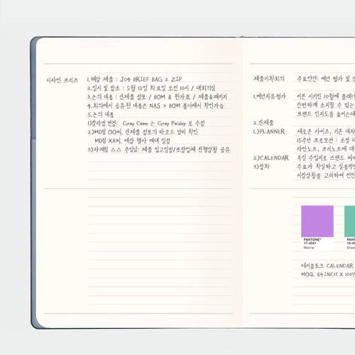 Bonus page - 2020 Table talk A5 dated monthly diary planner