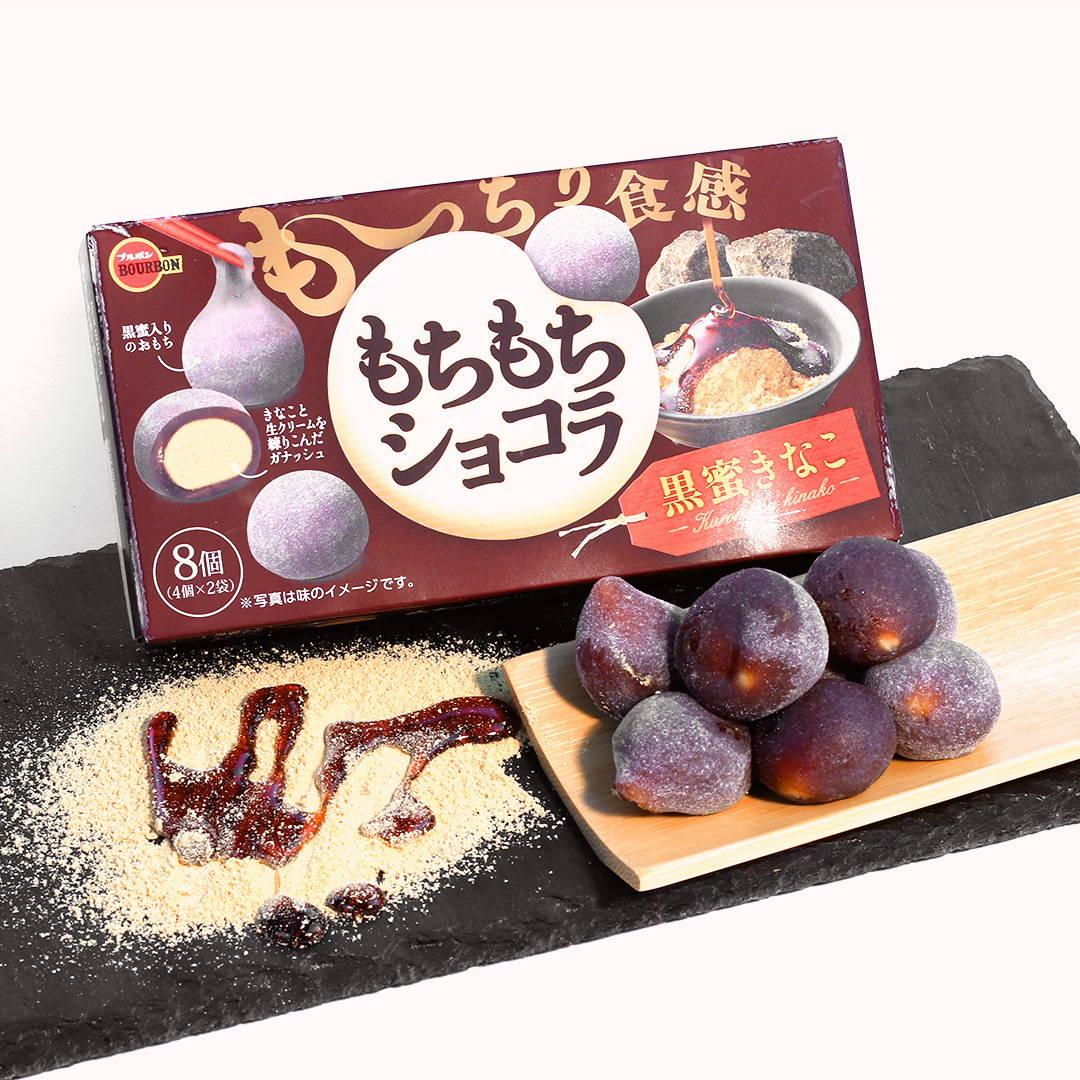 Mochi Mochi Chocolate: Black Syrup Kinako