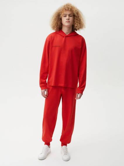 Men's Track Pants