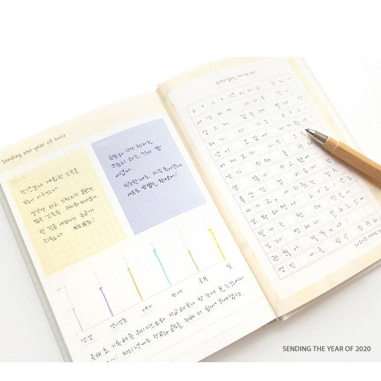 Sending the year of 2020- O-CHECK 2020 Shiny days hardcover dated weekly diary planner