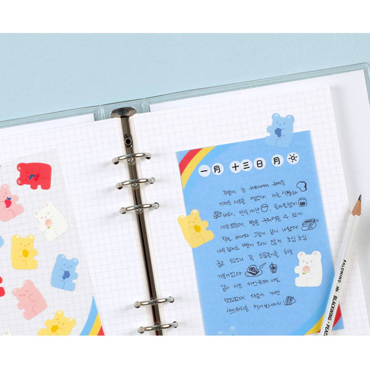 Grid note - After The Rain Twinkle pocket 6-ring undated monthly diary