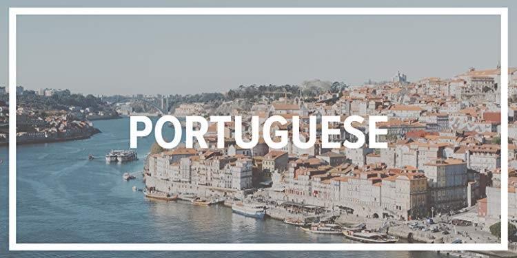 Portuguese Bibles