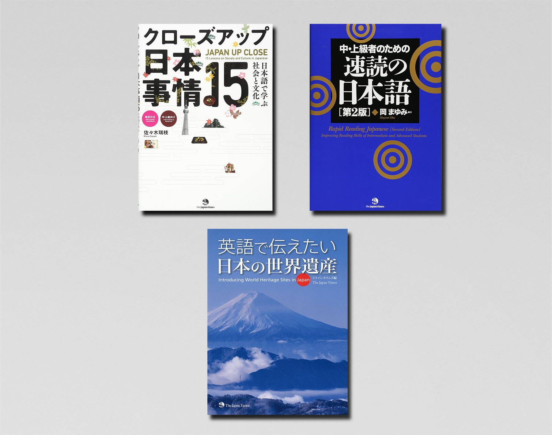 A collection of Japanese reading books.