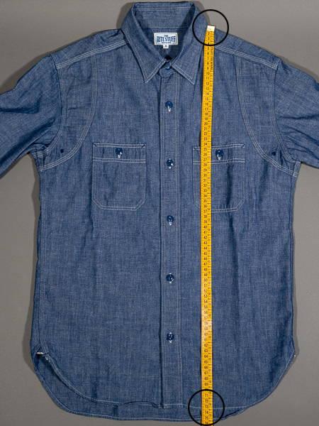how to measure a shirt length