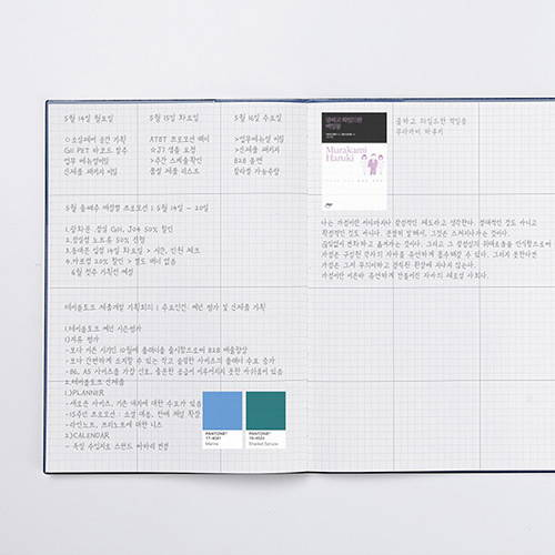 Opens flat - 2020 Table talk B5 dated monthly diary planner
