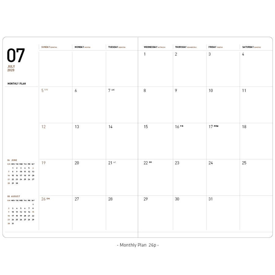 Monthly plan - Ardium 2020 Simple medium dated weekly diary planner