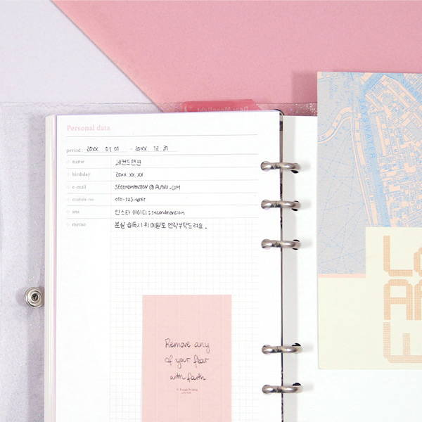 Personal data - Twinkle moonlight A6 6 ring dateless weekly diary planner