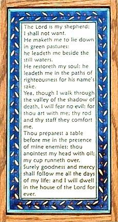 The 23rd psalm wall hanging