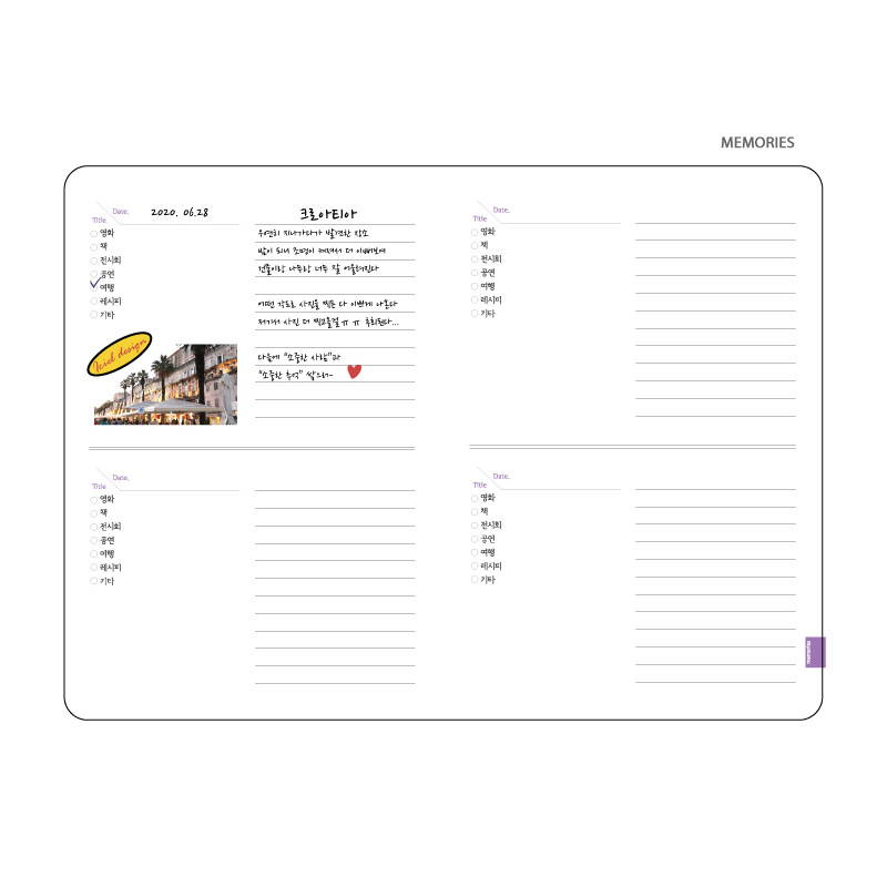 Memories - ICIEL 2020 in everyday matters large dated weekly planner