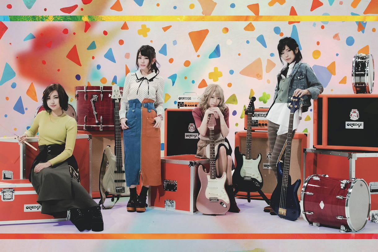 ELFRIEDE Japanese girl band image. エルフリーデ