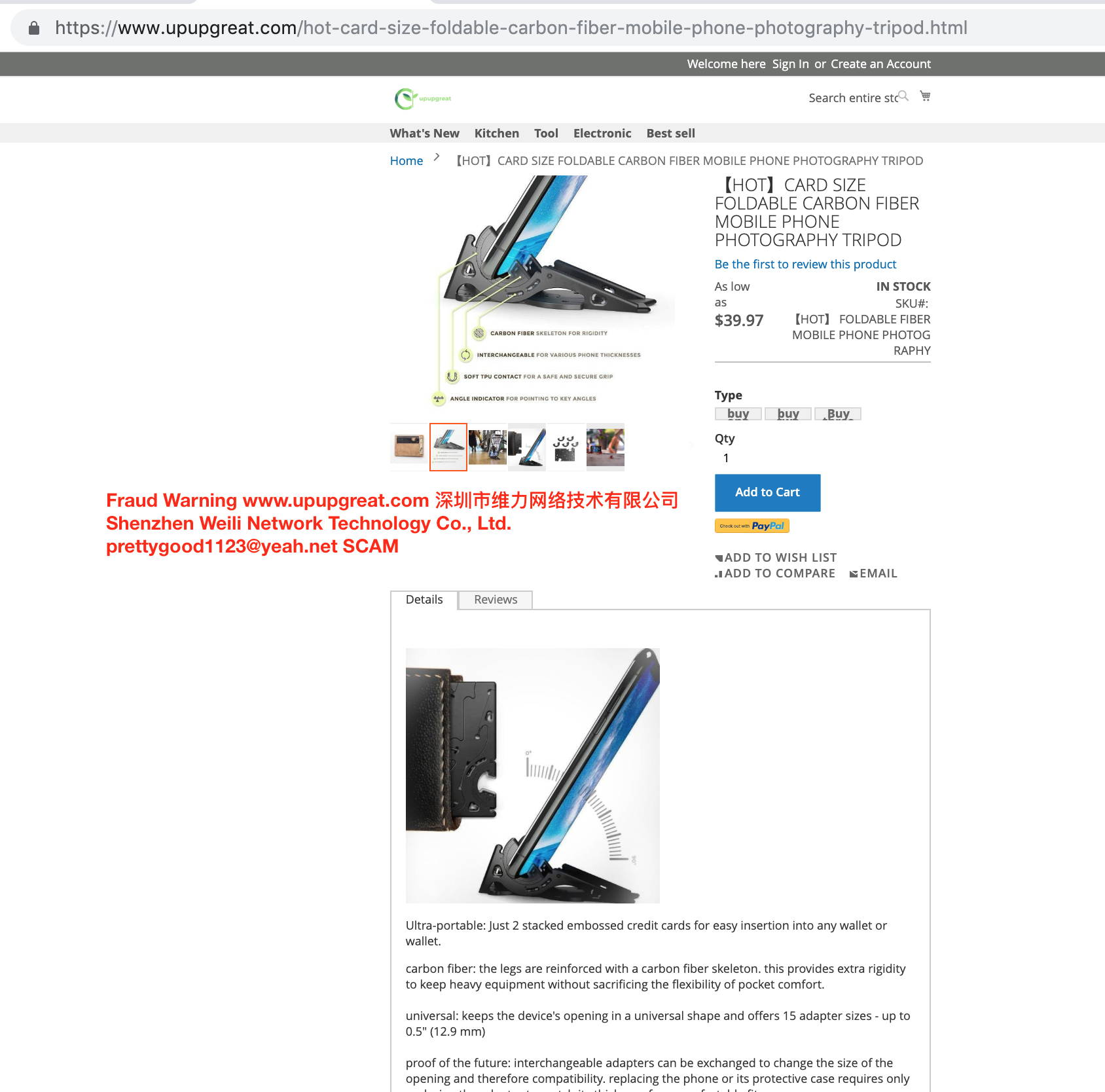 Fraud Warning www.upupgreat.com 深圳市维力网络技术有限公司 Shenzhen Weili Network Technology Co., Ltd. prettygood1123@yeah.net SCAM