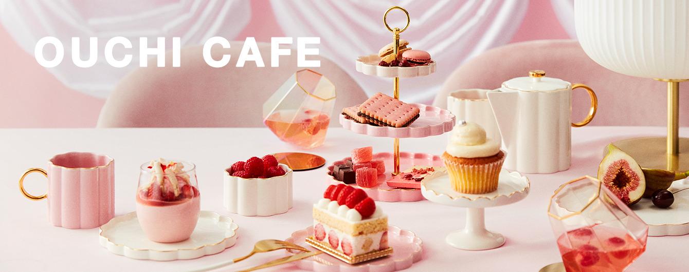 パステルスカラップシリーズで華やかなおうちカフェを