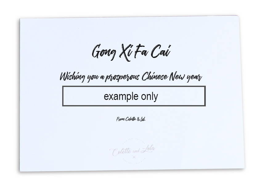 Colette & Lola Greeting Card example message