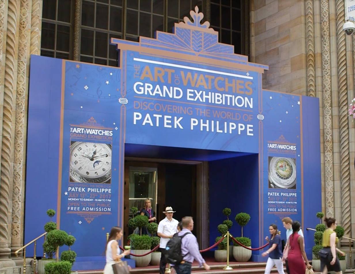 Grand Exhibition Entrance