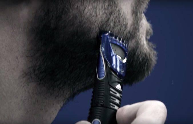 Step 2 image. Trim your facial hair.