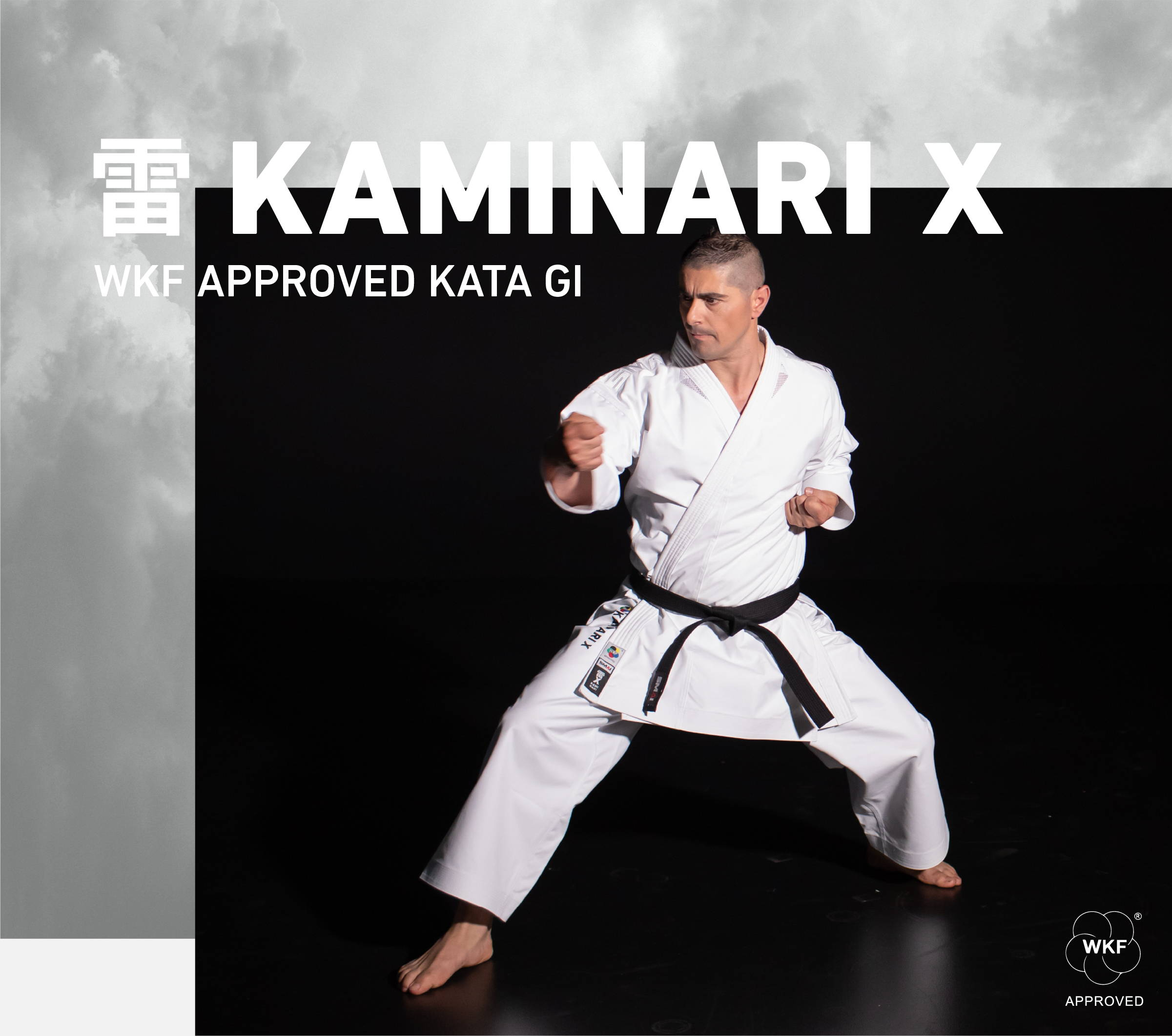 Kaminari X WKF Approved Kata Uniform