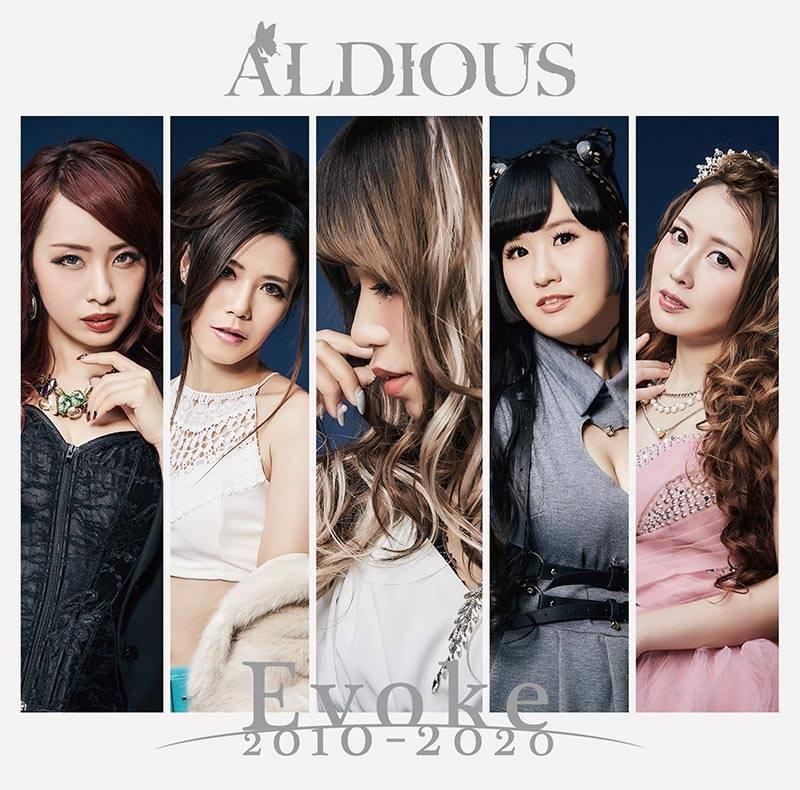 Tournée européenne pour le groupe Aldious : une date en France, le 2 octobre 2020 ! Lighter