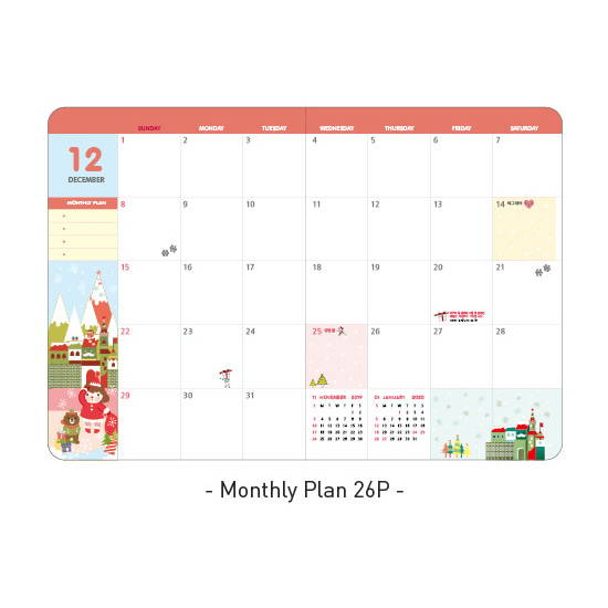Monthly plan - Ardium 2020 Hello little coco dated monthly diary planner