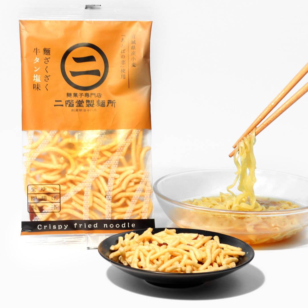 Men Zakuzaku Ramen Sticks: Gyutan + Salt Flavor