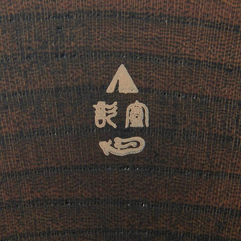 YAMAP(ヤマップ)/うなぎの寝床コラボ ヤマオウリョウキ/ブラック