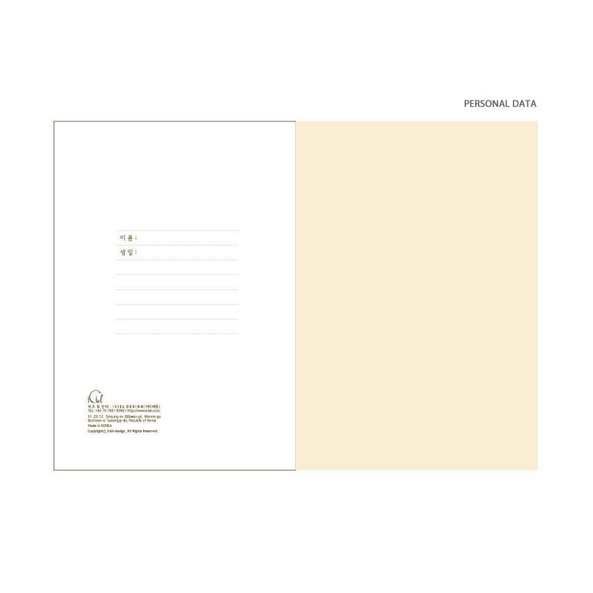 personal data - ICIEL Under the moonlight dateless daily diary journal ve3