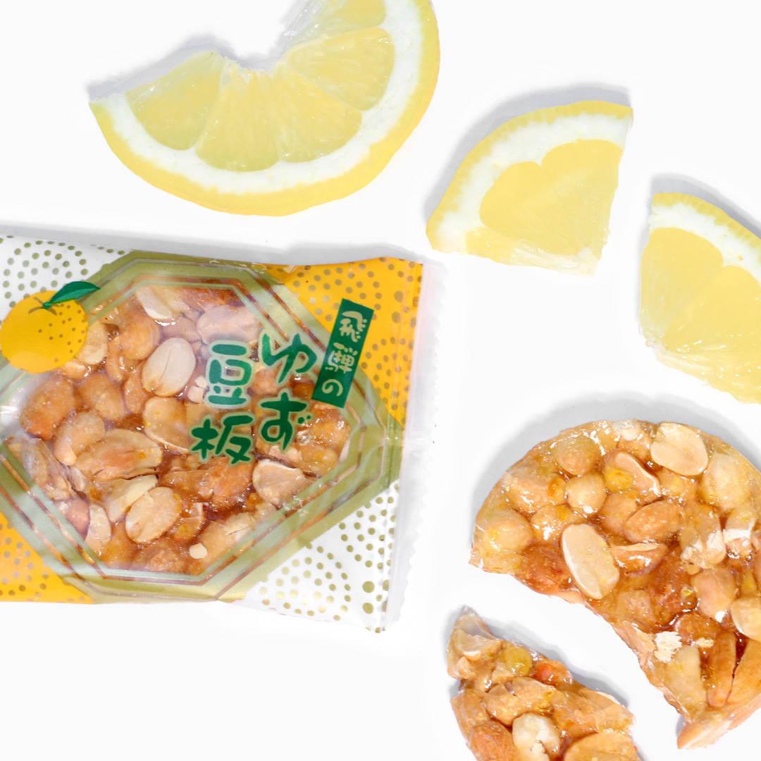 Yuzu Peanut Brittle