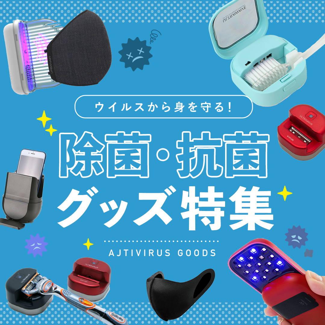 https://shop.timeline-media.jp/