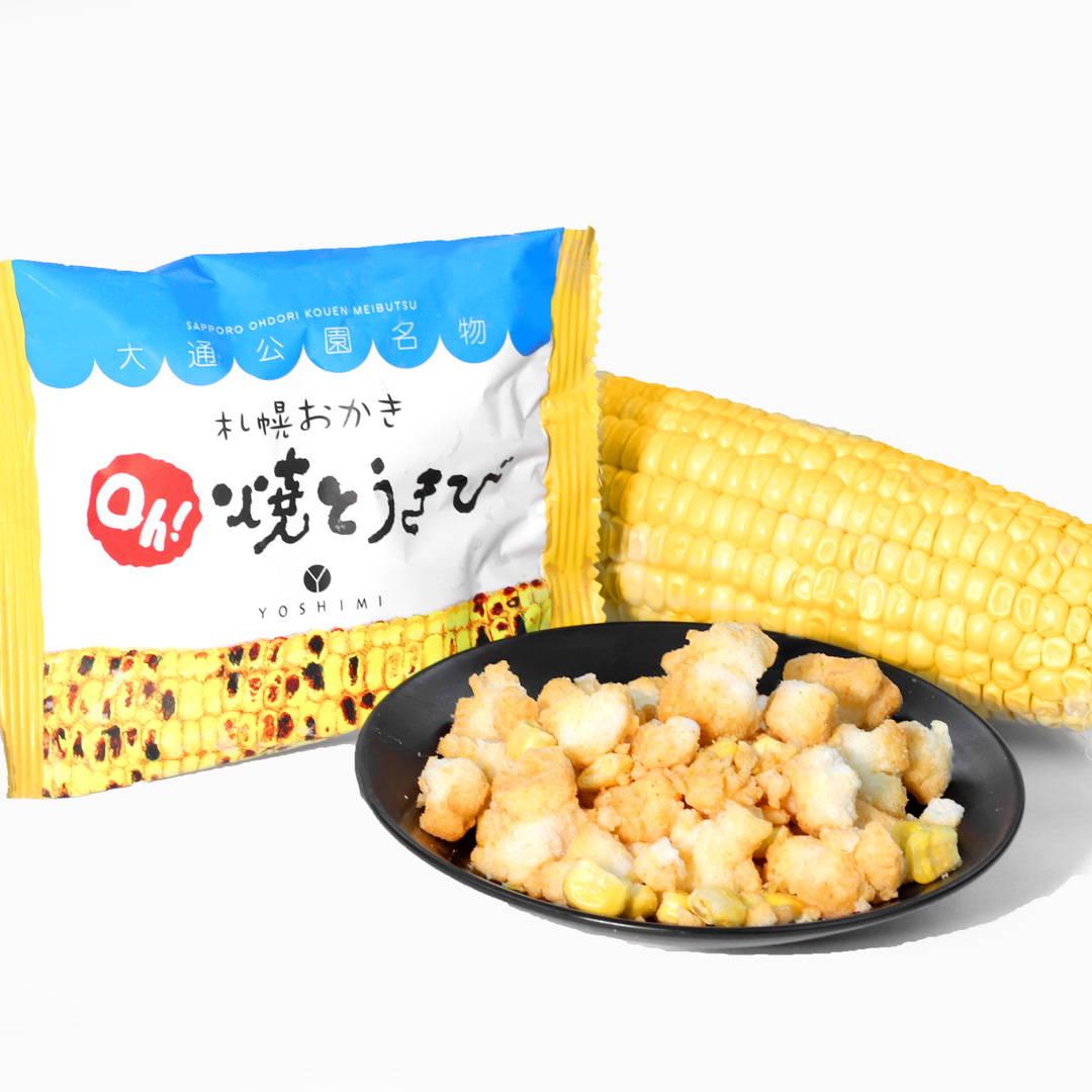Sapporo Okaki Oh! Yaki Toukibi