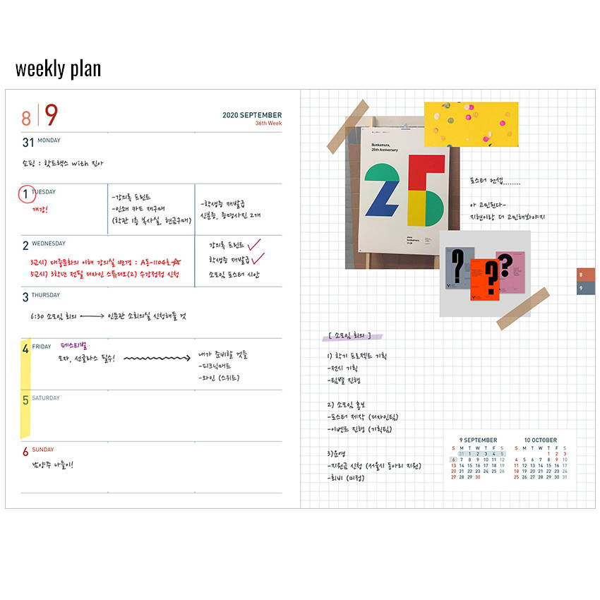 Weekly plan - Monopoly 2020 Appointment B6 Free dated weekly planner