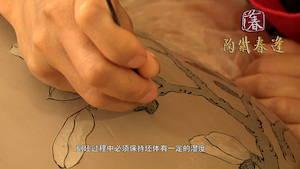 Creating Jian Shui Pottery - Carving the Design