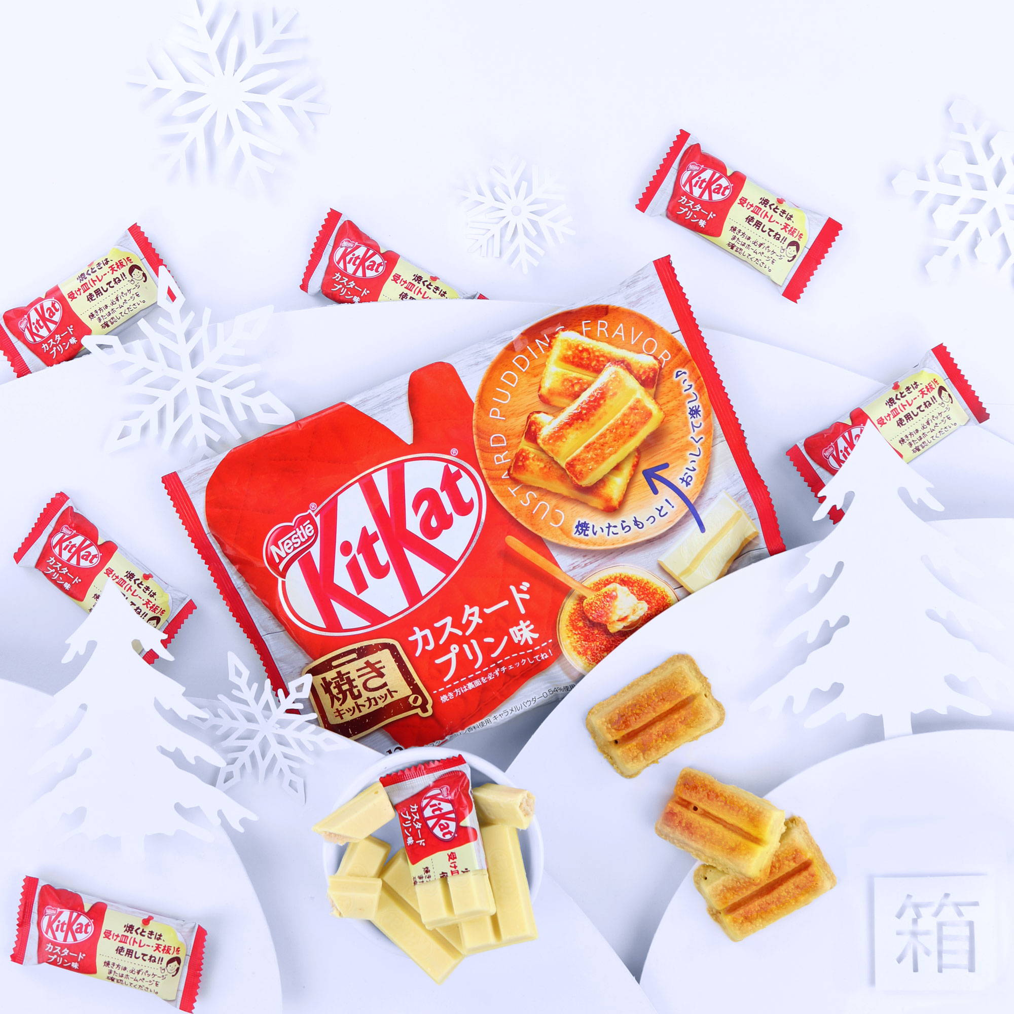 Japanese Baked Custard Kit Kat