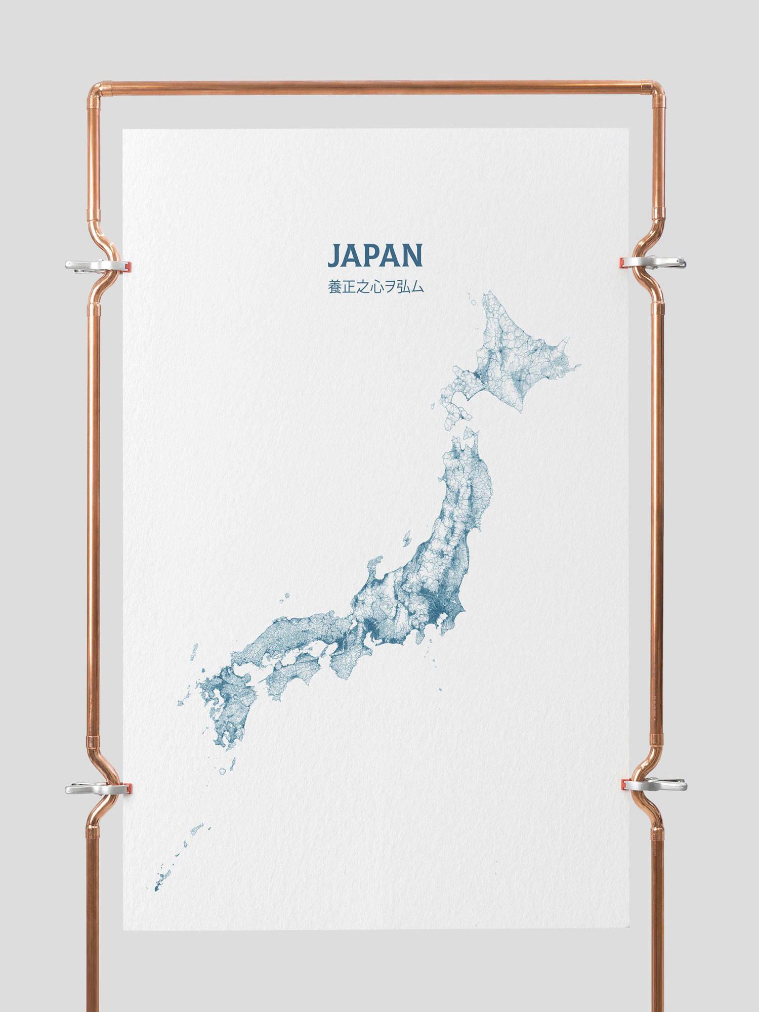 Fine art print of the street of Japan