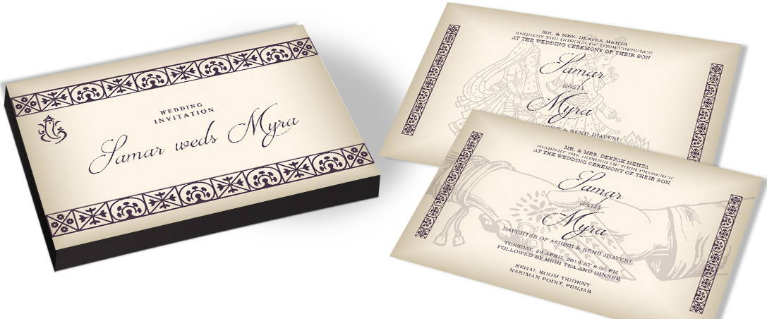 Traditional Invitation for Marriage Reception