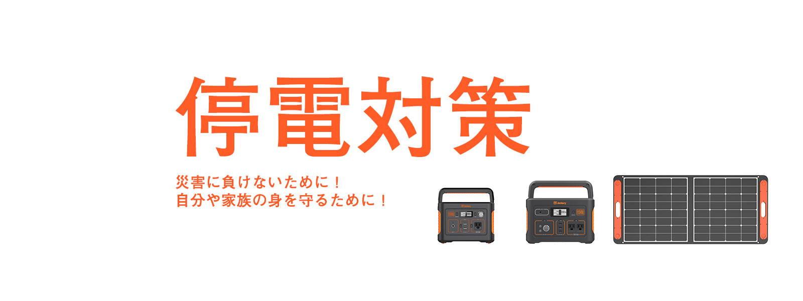 停電 神奈川 電力 東京