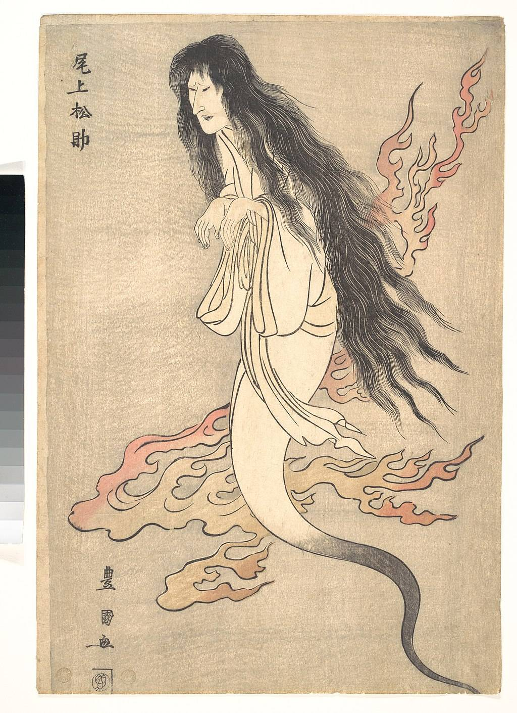 Illustration of Japanese Ghost