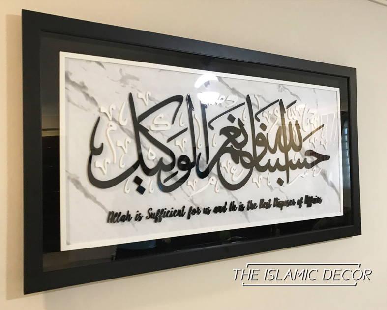 Islamic Calligraphy Islamic Art Islamic Decor Islamic