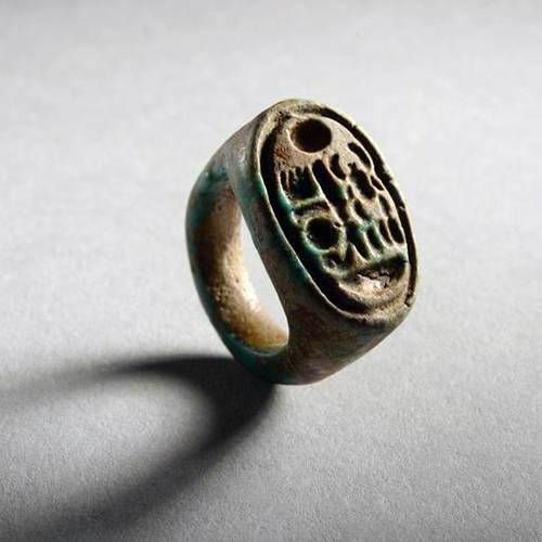Ancient Ring