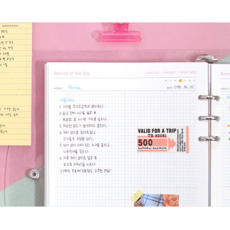 Grid note - Twinkle moonlight A5 6-ring dateless weekly diary planner