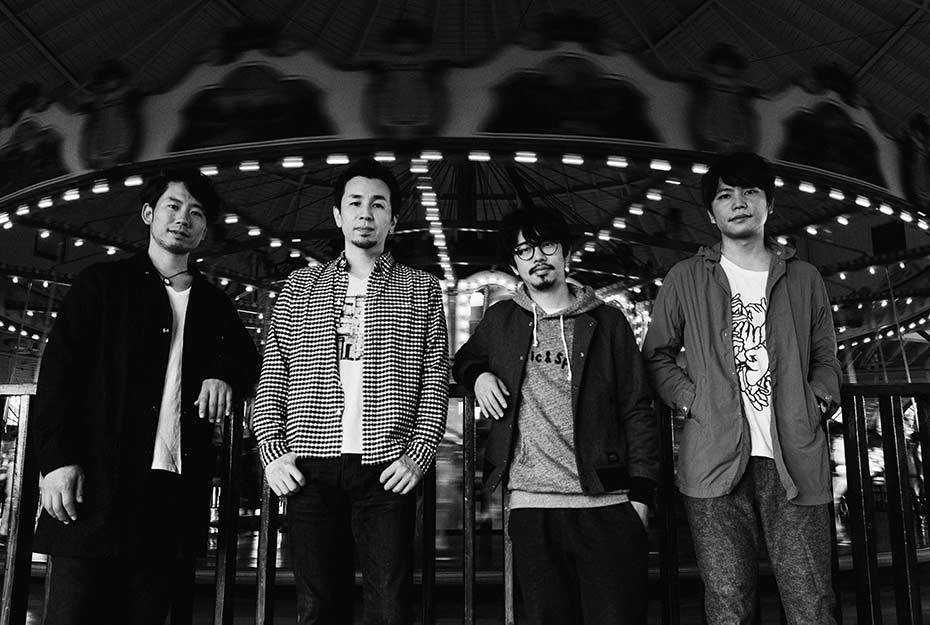 Asian Kung-fu Generation band pic JPU Records