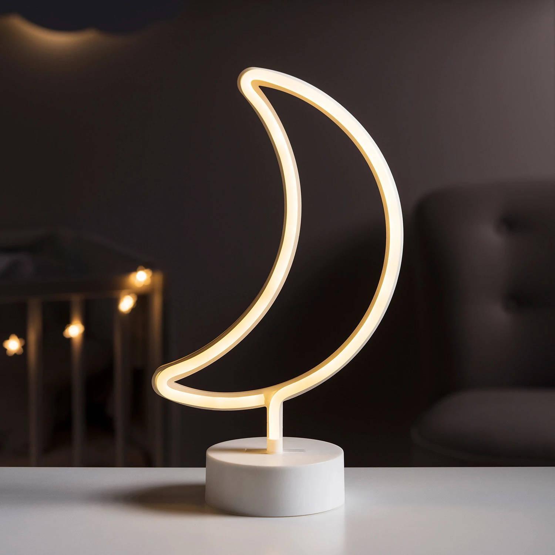Lampe de Chevet Enfant Lune à Effet Néon