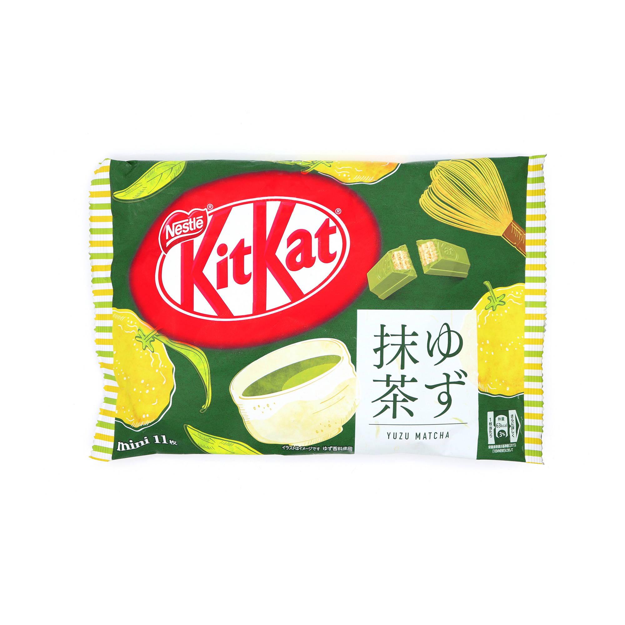 Japanese Kit Kat yuzu matcha