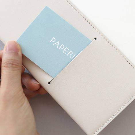 Pocket - PAPERIAN 2020 I am doing what I love dated weekly planner