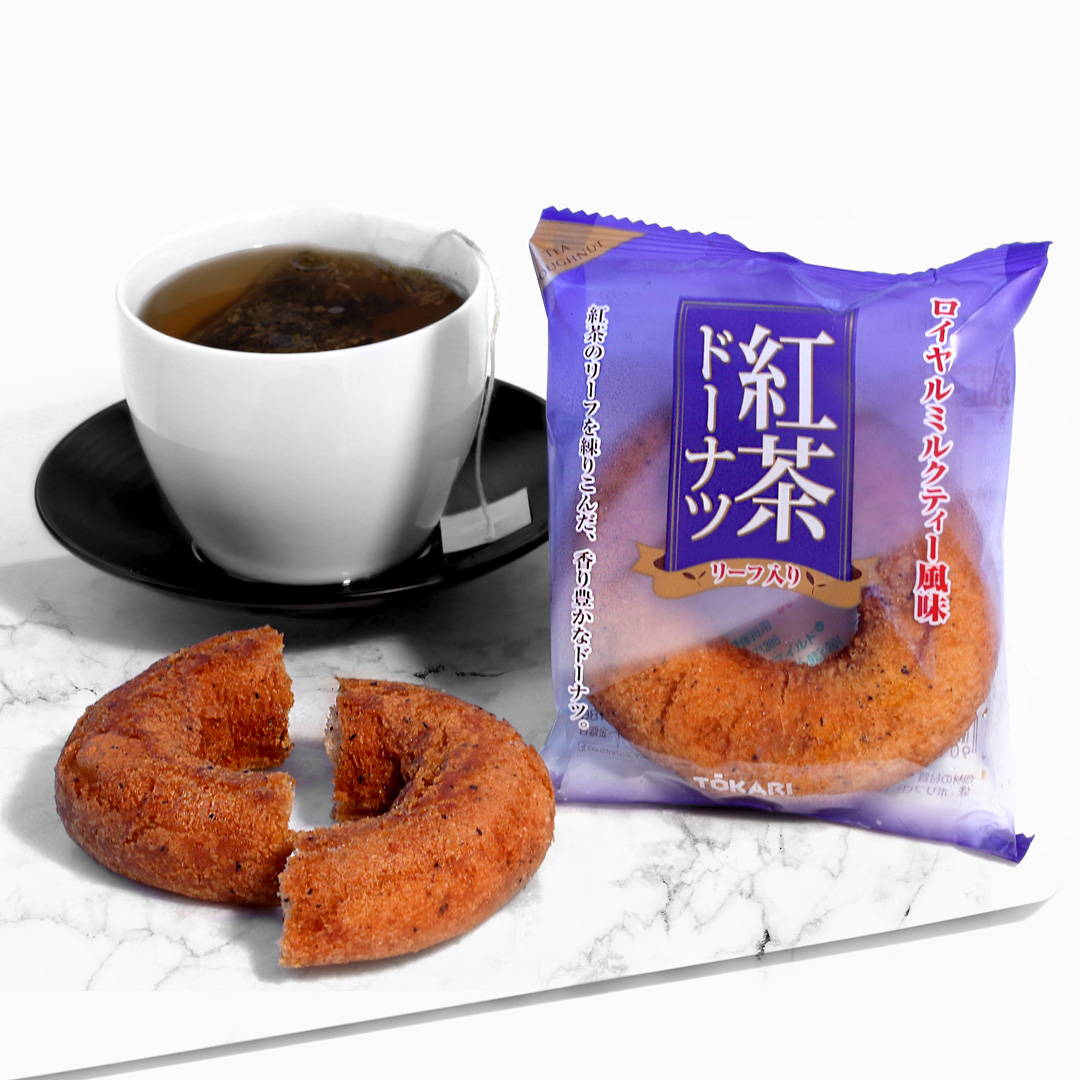 Koucha Black Tea Donut
