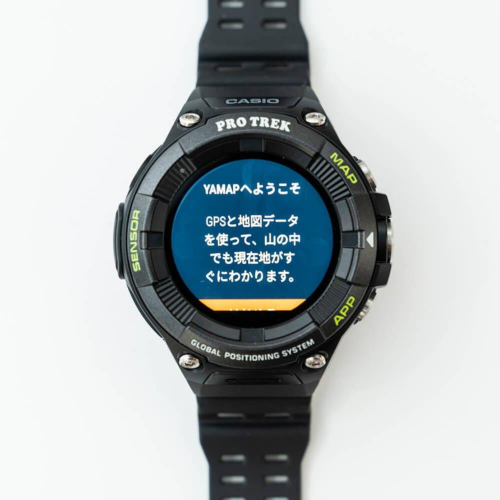 CASIO PRO TREK Smart『WSD-F21HR』ペアリング&地図のダウンロード