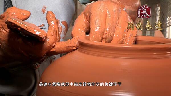 Creating Jian Shui Pottery - Fine Tune the Mouth