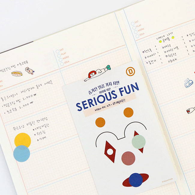Free(grid) note - Romane 2020 Workaholic 365 dated weekly diary planner