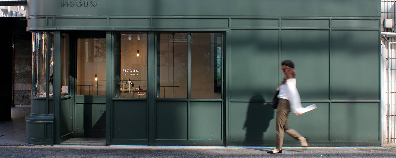 新宿店 店舗画像 大