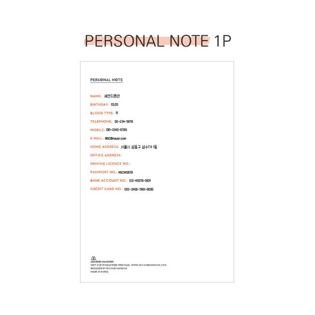 Personal data - Second Mansion Moon shine dateless weekly diary planner