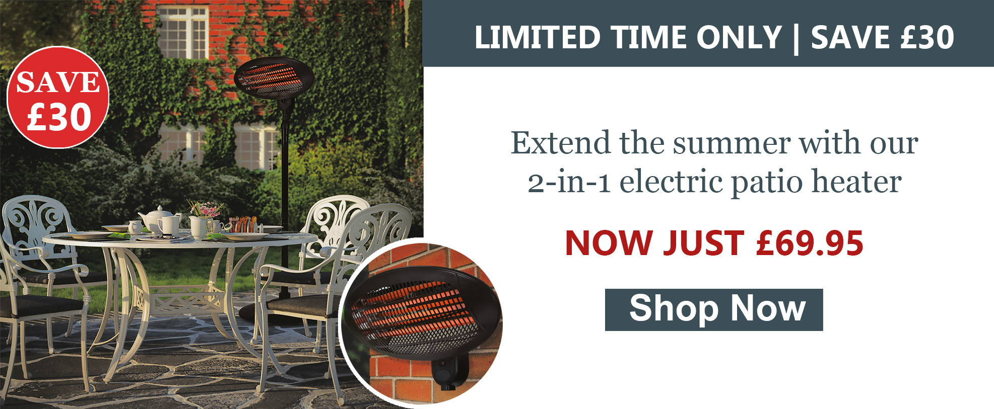 Save £30 on an electric patio heater